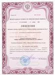 Лицензия на доверительное управление